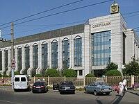 Транскредитбанк оренбург