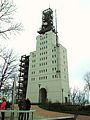 Schaumbergturm 2014-3.JPG
