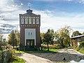 Schwante Gutshof Wasserturm.jpg