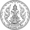 Official seal of Udon Thani