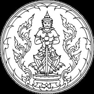 Udon Thani Province - Image: Seal Udon Thani