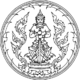 Seal Udon Thani.png
