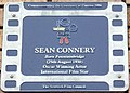 Sean Connery plaque, Fountainbridge Edinburgh.jpg