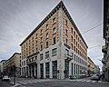 Sede SSLMIT Trieste.jpg