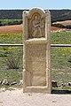 Segóbriga, estela funeraria de la esclava Lucunda.jpg