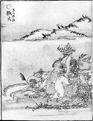 "Kitsunebi - ""Kitsunebi"" from the Gazu Hyakki Yagyō by Sekien Toriyama"