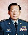 Senior General Huoh Shoou-yeh 陸軍一級上將霍守業.jpg