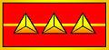 Senior Lieutenant rank insignia (ROC, NRA).jpg