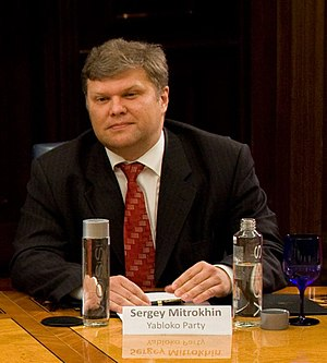 Moscow City Duma election, 2009 - Sergey Mitrokhin