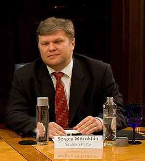 Moscow mayoral election, 2013 - Sergey Mitrokhin