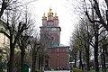 Sergiev Posad, Moscow Oblast, Russia - panoramio (38).jpg