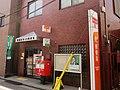 Setagaya Todoroki Post office.jpg