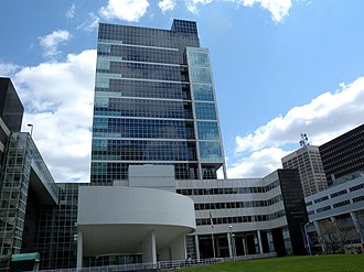 Seton Hall University School of Law - Image: Seton Law Newark jeh
