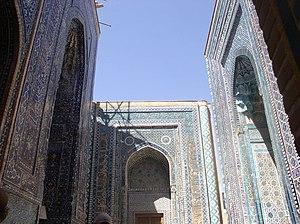 Shah-i-Zinda - The upper group of mausoleums.