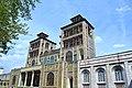 Shams ol Emareh Building01.jpg