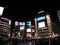 Shibuya 2008 (2334503657).jpg