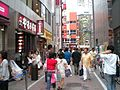 Shibuya Town in 2008 Early Summer - panoramio - kcomiida (27).jpg