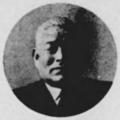 Shigeyoshi Katsuno.png
