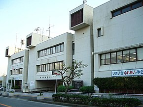Shimamoto town-office.jpg