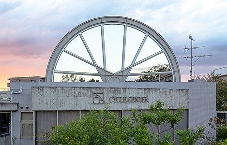 Shimano bicycle museum (CYCLE CENTER) in Sakai at dusk.