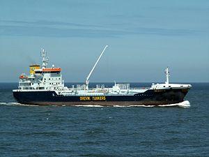 Ship Scanvik IMO 9310355.jpg