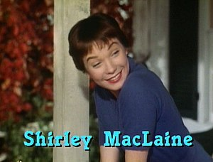 Shirley MacLaine - MacLaine in her debut film The Trouble with Harry (1955)