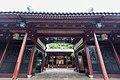 Shrine of Loyalty, Mawei, 2019-09-28 05.jpg