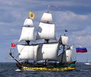 modern replica of the first ship of Russia