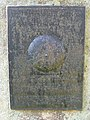 Siegfriedbrunnen (Heppenheim)-Gedenktafel.jpg