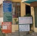 Signboards in Dharamsala in 2008.jpg