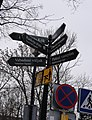 Signs (7954159330).jpg