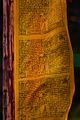 Sikkim Prayer Flag (15747569).jpg