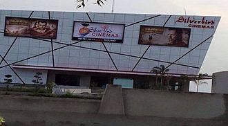 Firozpur - Image: Silver bird cinemas Ferozepur