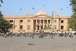 Sindh High Court.JPG