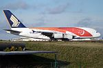 Singapore Airlines (SG 50 Livery), 9V-SKJ, Airbus A380-841 (24047143592).jpg