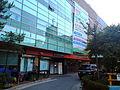 Singil 1-dong Comunity Service Center 20140606 195126.JPG