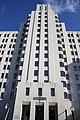 Sister Stanislaus Memorial Building, New Orleans.jpg