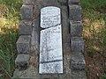 Site Franklinville old historical marker.JPG