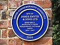 Site of James Smyth and Sons Ltd - geograph.org.uk - 896445.jpg