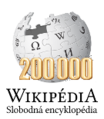 Sk-wikipedia 200000articles Logo v2.png
