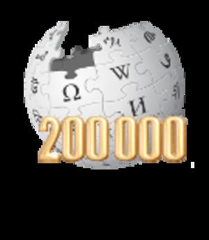Slovak Wikipedia - Image: Sk wikipedia 200000articles Logo v 2