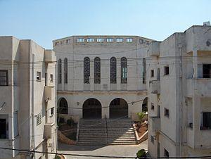 Slabodka yeshiva (Bnei Brak) - The Slabodka Yeshiva