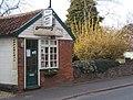 Small hair salon, Hopton - geograph.org.uk - 745161.jpg