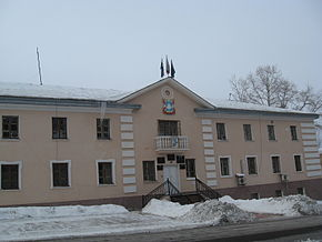 Sovetskaya Gavan - Administration of the Sity.jpg