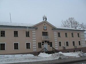 Sovetskaya Gavan - Sovetskaya Gavan Administration building