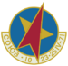 Soyuz 10 mission patch.png