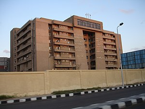 Specialized hospital at Abu Qir
