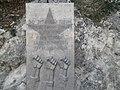 Spomenik poginulim crnogorskim partizanima.jpg