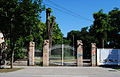 Spomenik prirode Park Blandaš u Kikindi 01.JPG