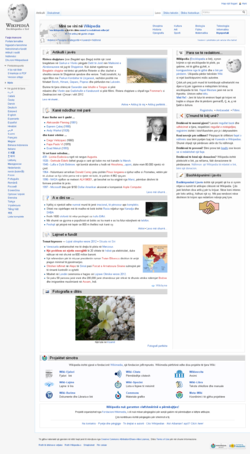Sq.wikipedia - Faqja kryesore, 6 gusht 2012.png